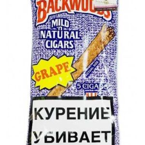 buy backwoods cigar online Germany,backwoods for sale Germany,backwoods blunts for sale UK,how much are backwoods,backwoods cigars,best backwood flavor